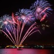 Colorful Fireworks - Foto Stock