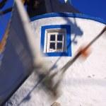 Portuguese Windmill — Stock Photo