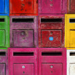 Colorful mailboxes — Stock Photo