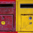 Stock Photo: Colorful mailboxes
