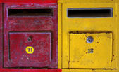 Colorful mailboxes — 图库照片