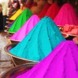 Colorful piles of holi powder dye at mysore market - Stock Photo