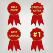 Red award ribbons — Stock Vector #10226907