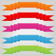Set of ribbons — Stock Vector #10429446