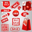 Sale labels — Stock Vector #9466663