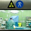 Warning signs busy surgery — Stock Photo