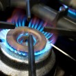 Stock Photo: Gas hob