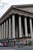 Architecture of Paris. — Stock Photo