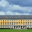 University of Bonn. — Stock Photo