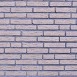 Wall from the bricks — Stock Photo