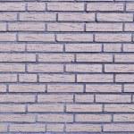 Wall from the bricks — Stock Photo #8811908