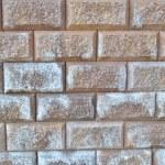 van de bakstenen muur — Stockfoto