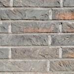 Wall from the bricks — Stock Photo