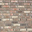 Stock Photo: Wall from the bricks