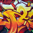 Graffiti — Stock Photo #9399008
