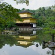 Stock Photo: Kinkakuji Temple