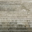 Stairs background pattern - Stock Photo