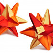 Origami kusudama — Stock Photo
