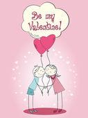 Valentine`s day kiss — Stock Vector