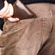 Stock Photo: Pocket