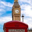London Uk — Stock Photo #9014644