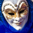 Blue mask — Stock Photo
