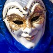 Blue mask — Stock Photo #9100111