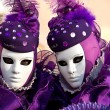 Stock Photo: Purple masks