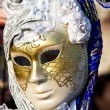 Blue mask — Stock Photo #9121444