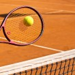 Tennis — Stock Photo #9556377