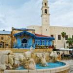 Fountain in Jaffa — Stock Photo