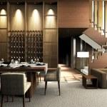 Modern living room design — Stock Photo #9632566