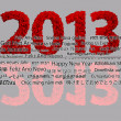 Stock Photo: 2013 New Year
