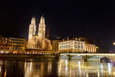 Zurich city, Grossmunster cathedral — Stock Photo