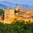 Alhambra palace, Granada, Spain - Stock Photo