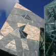Federation Square — Stock Photo