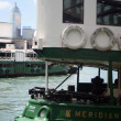 The Star Ferry — Stock Photo