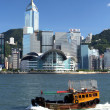 Hong Kong Cityscape — Stock Photo #8328002