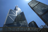 The Bank Of China — Stock Photo