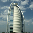 Burj Al Arab — Stock Photo #8330419