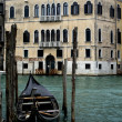 Gondola in Venice — Stock Photo #8352759