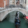 Gondola in Venice — Stock Photo #8352789