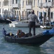 Traditional Gondola in Venice — Stock Photo #8367992