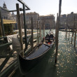 Traditional Gondola in Venice — Stock Photo #8368029