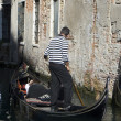 Traditional Gondola in Venice — Stock Photo