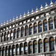 St Marks Square — Stock Photo