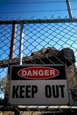 Keep Out — Stock Photo