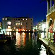 Venice, Italy - night view of Canal Grande — Stock Photo #10111979