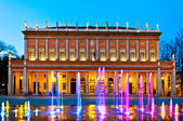 Reggio Emilia - Municipal Theater — Foto Stock