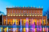 Reggio emilia - městské divadlo — Stock fotografie